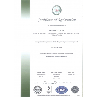 ISO 90012015證書_有效至2024.01.25.png